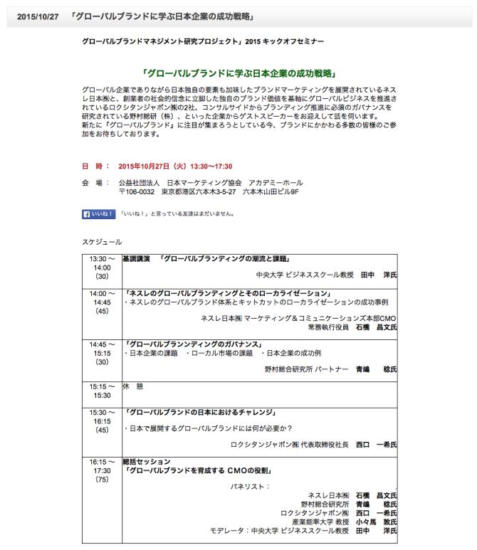 スクリーンショット 2015-09-21 8.57.05