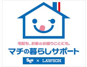 yx_lowson