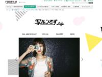 写ルンですLife http://fujifilm.jp/personal/filmandcamera/utsurundesu/promotion/lf30/