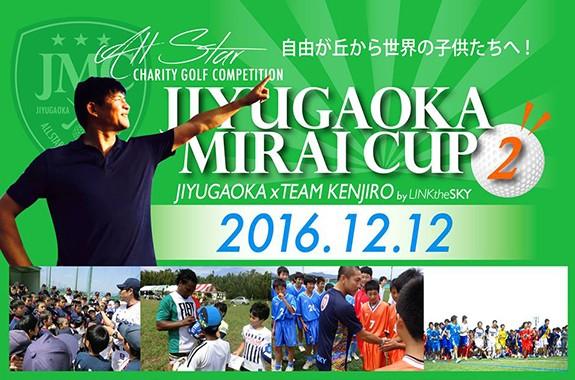 20161212yokoku_580_380-575x380