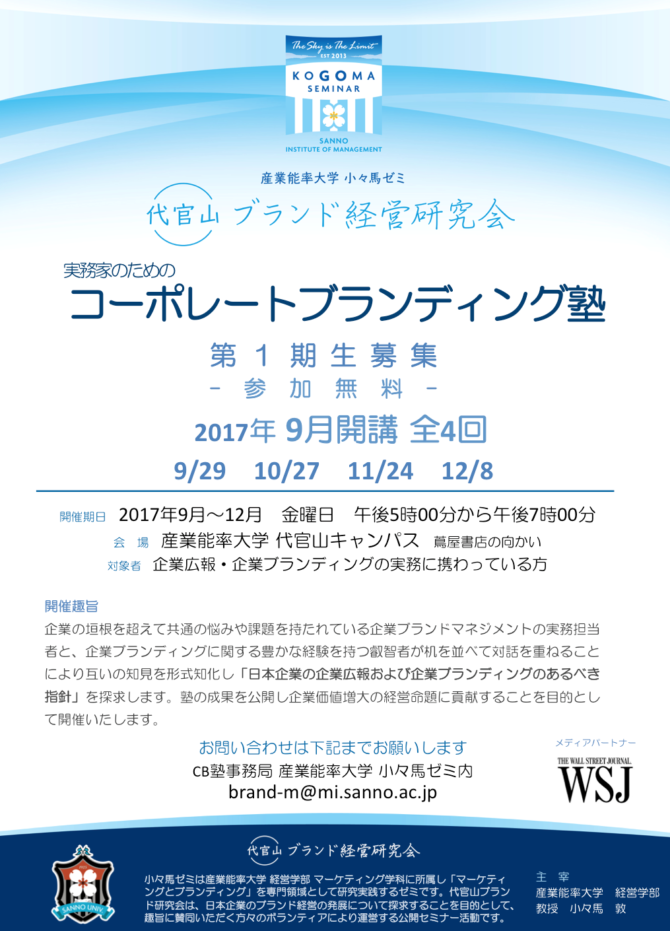 スクリーンショット 2017-07-12 2.14.55