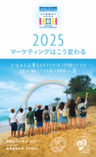 ks_book2016_1.0