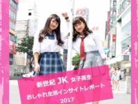 スクリーンショット 2017-12-08 1.26.46