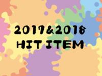 スクリーンショット 2018-01-05 17.44.34