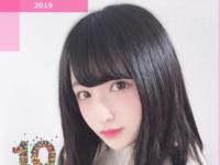 スクリーンショット 2019-01-14 23.45.02