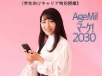 スクリーンショット 2019-02-21 0.31.21