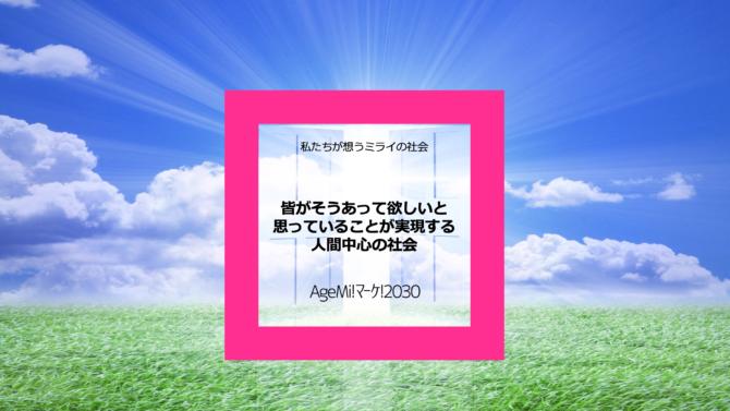 スクリーンショット 2019-03-24 20.57.29