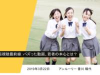 スクリーンショット 2019-03-26 1.44.22