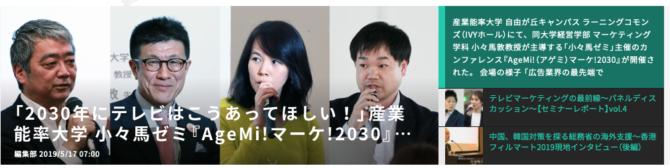 スクリーンショット 2019-05-18 13.13.31