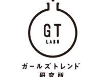 GT研ロゴ_01