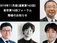 スクリーンショット 2019-10-14 11.55.24